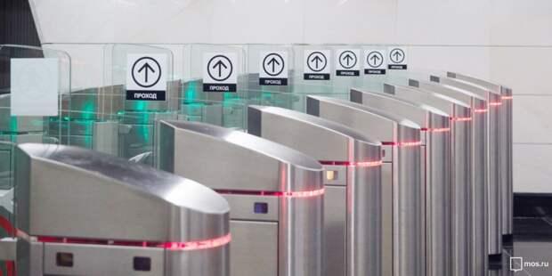 Пассажиры станции «Ховрино» смогут оплатить проезд лицом