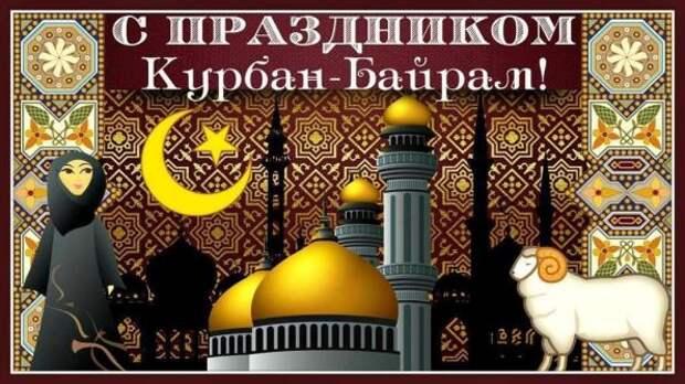 Почётный президент Федерации бокса ДНР поздравляет всех мусульман с праздником Курбан Байрам