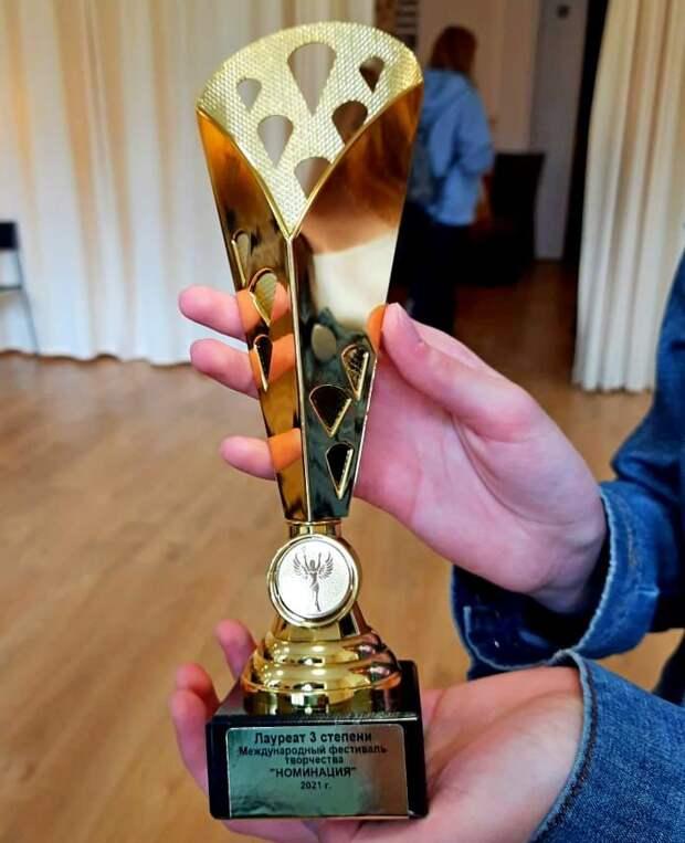 Юные вокалисты из Алтуфьева стали лауреатами международного фестиваля
