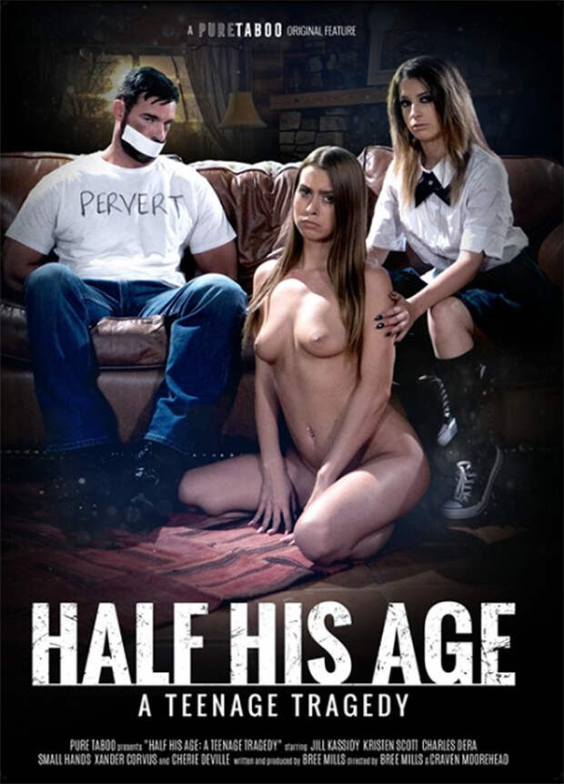«Порно-Оскар»-2019
