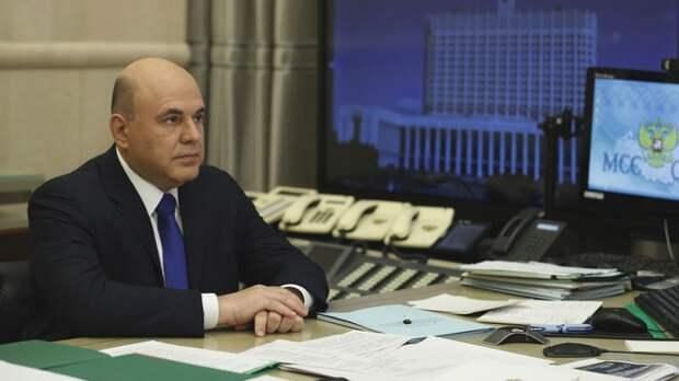 Мишустин поручил до 1 апреля сократить чиновников