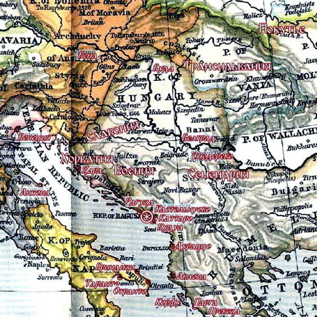Кастельнуово, Каттаро и некоторые значимые порты на карте Адриатики - Война Священной Лиги в 1539 году: падение Кастельнуово | Warspot.ru