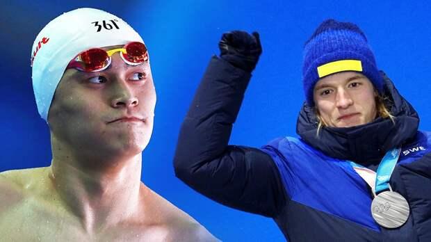 Критик русского биатлона Самуэльссон переключился налегендарного китайского пловца Сунь Яна