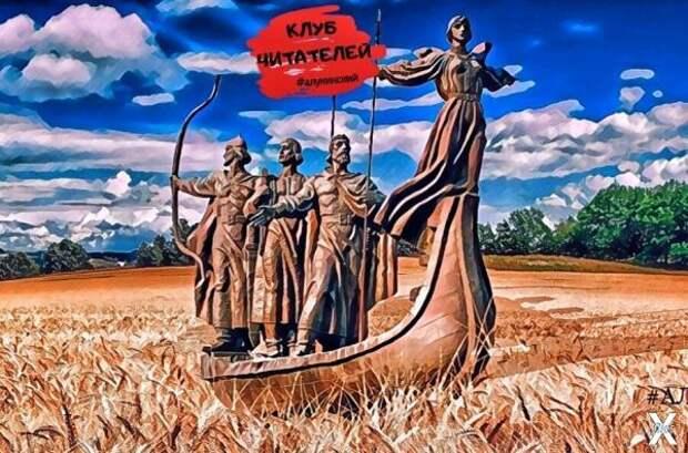 4 символа украинской версии начала ис...