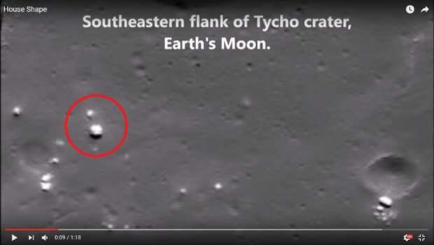 Ученые NASA сбиты с толку странным домом, парящим в кратере Луны