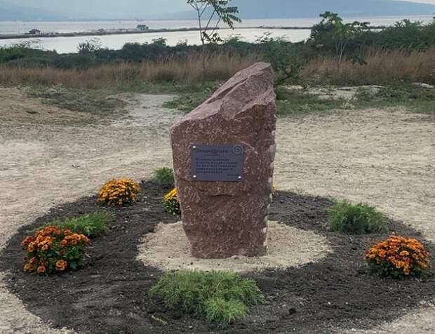 В Новороссийске заложили символический камень будущего экопарка