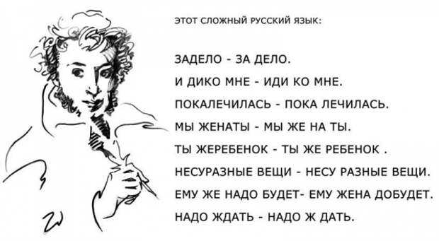 https://archive.smiruponitke.info/images/01837b07-26f4-4b61-84c5-c75297134a4d.jpg