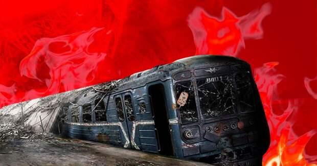 4 жутких факта о пожаре в Бакинском метрополитене — самой крупной трагедии в метро