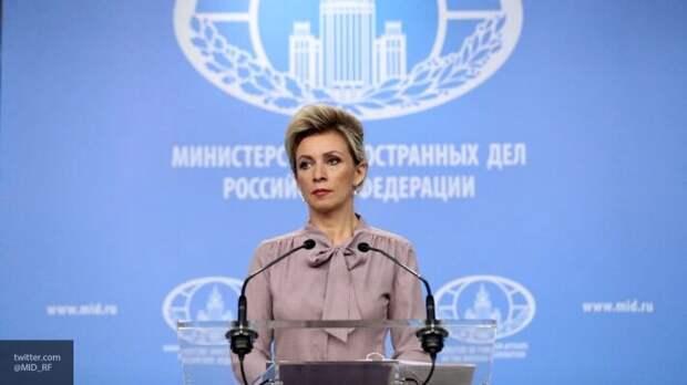 Захарова напомнила о последствиях обмана чешских СМИ о «мести» за снос памятников ВОВ