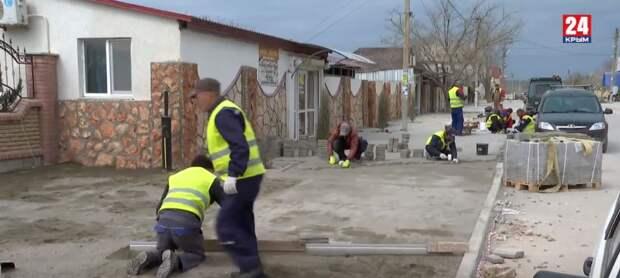 В Крыму масштабно благоустраивают курортное село Оленевка