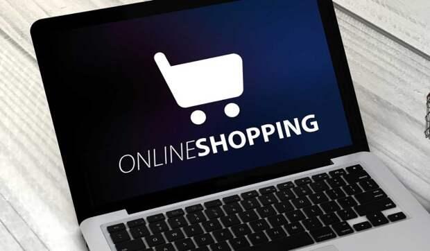Почему интернет-магазины победили гипермаркеты?