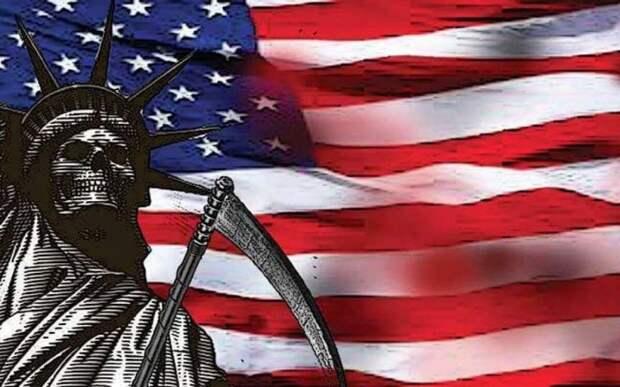 Внутренне единая новая Америка стоит у нашего порога как стадо восставших зомби