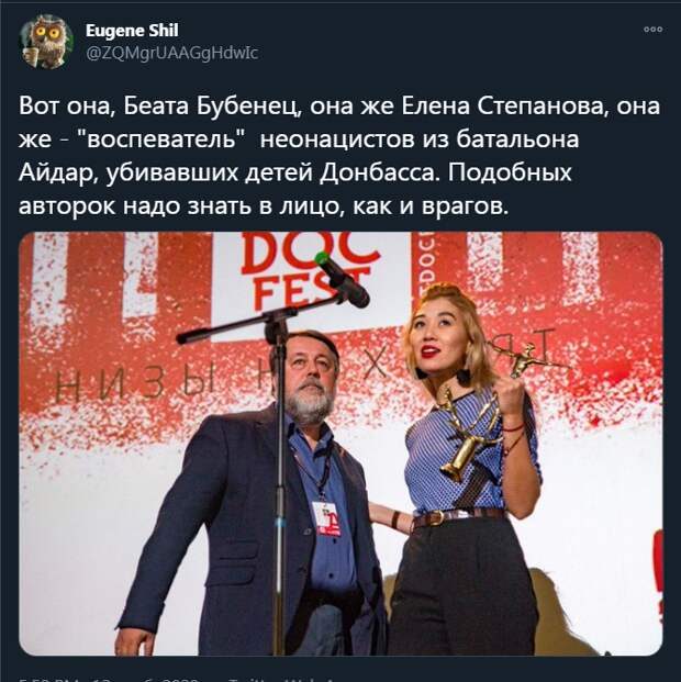 Минкульт вызвал шамана изгнать Путина