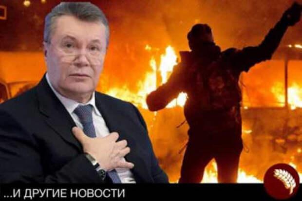 Верховная Рада постановила: в беспорядках на Майдане виноват Янукович