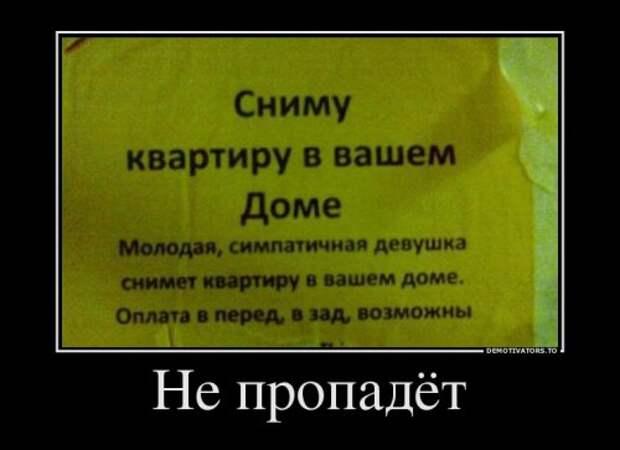 Прикольных демок новый пост (18 шт)