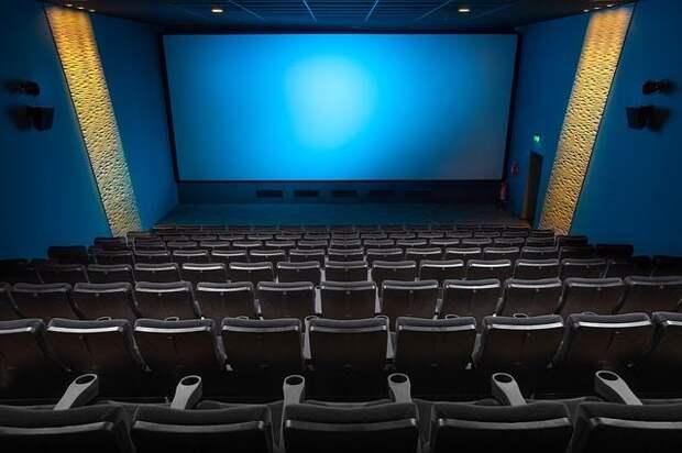 Кино. Фото из открытого источника