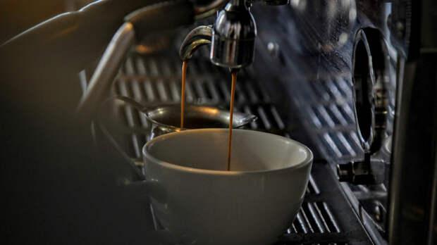 Кофеин может навредить здоровью людей с пониженным давлением