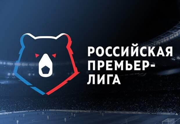 РПЛ - 7-10-й туры. МВД внесло коррективы в календарь «Зенита»