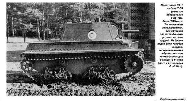 Довольно редкая модификация Т-38 Исто́рия, военное, плавающие танки, советские танки, танки, танки РККА