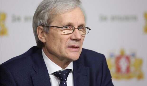 Прокурор Свердловской области ушел вотставку иполучил награду отКуйвашева