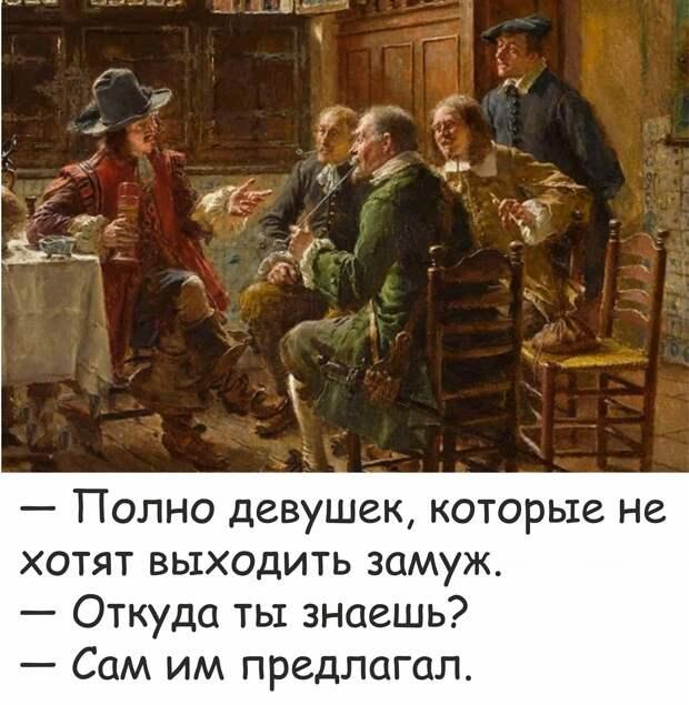 - Саpочка, тепеpь мы будем жить в доpогой кваpтиpе, как ты и хотела!...