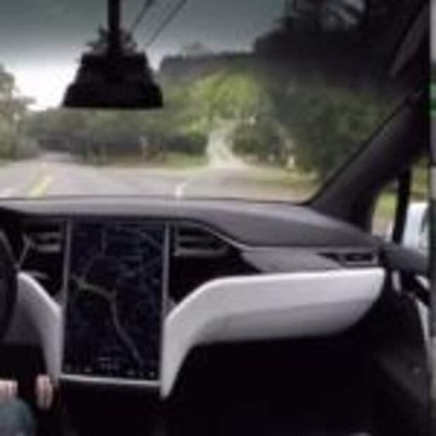 Появилось видео с поездкой Tesla от лица машины