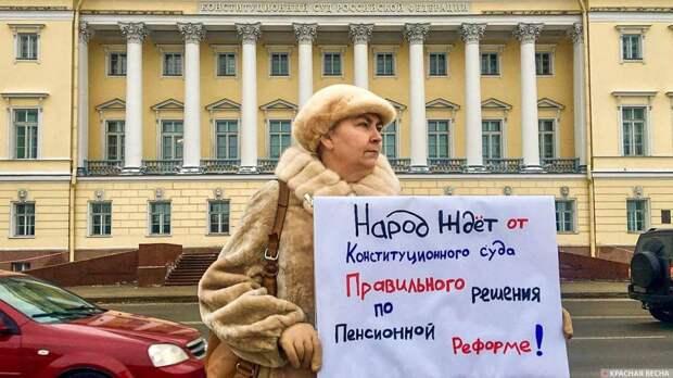 Судей Конституционного суда призвали вернуть народу пенсии