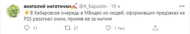 У PlayStation 5 проблемы: российские игроки не получат консоли в день релиза