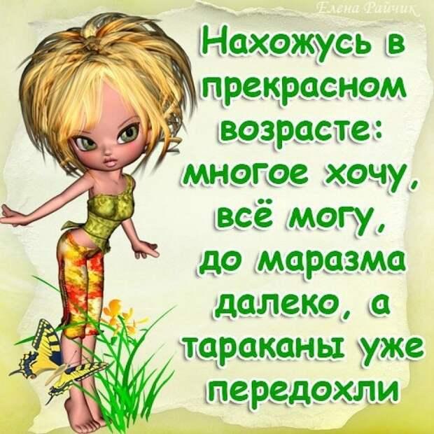 Новый русский познакомися с девушкой, ну и отношения у них уже довольно серьезные...