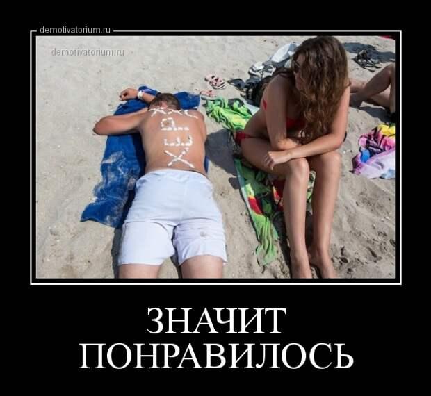 Свежие и прикольные демотиваторы про девушек (10 фото) — Смешные ...