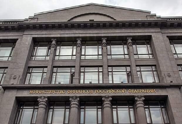 Минфин: Субсидировать экспортеров РФ из-за ТУР бессмысленно