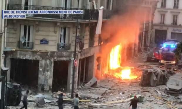 СРОЧНО: Сильный взрыв в центре Парижа, есть пострадавшие (+ВИДЕО, ФОТО)