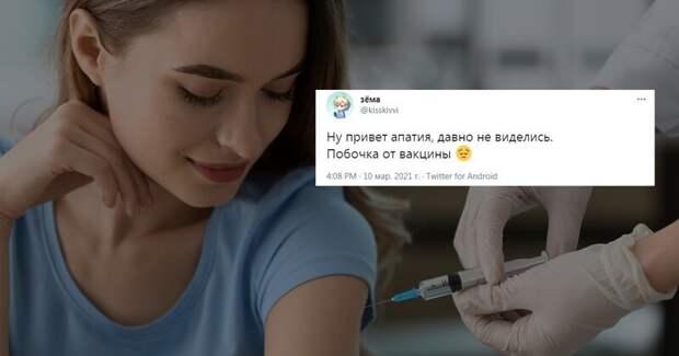 «Опять новая побочка»: отзывы людей, которые вакцинировались отCOVID-19
