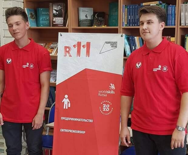 Финалистами чемпионата WorldSkills Russia 2020 стали четыре студента из Удмуртии