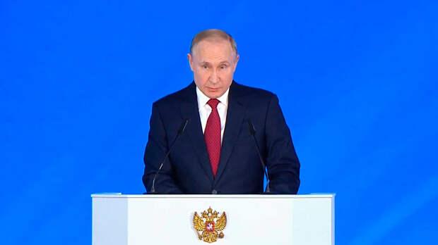 Посланию Путина к Федеральному собранию придается некое сакральное значение, но это далеко не так