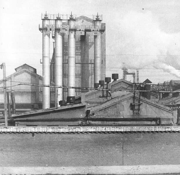 Завод химических удобрений. Хамхын