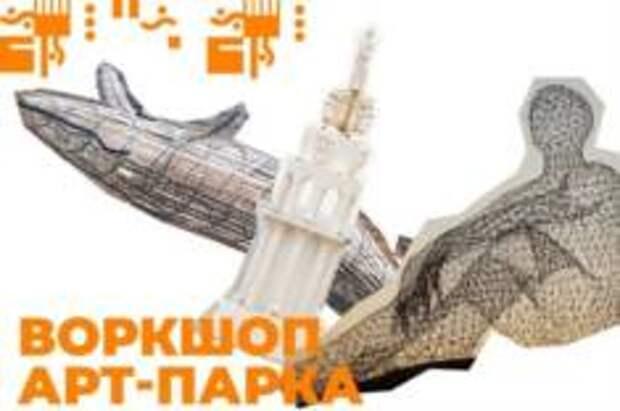 Арт-кластер «Таврида» открывает новые возможности