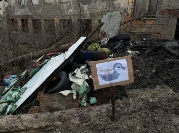 Администрация Невского района не реагирует на сигналы о незаконных свалках