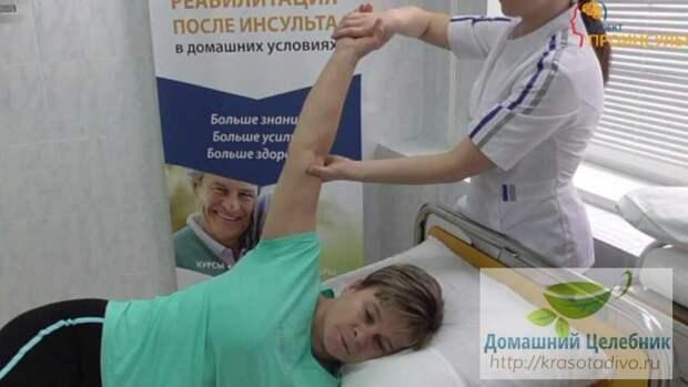 После инсульта: гимнастика Добровольского, которая поможет восстановиться мозгу