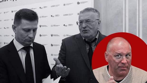 Чёрная метка Жириновскому, или новая зачистка наследия 90-х. Какие линии сошлись в деле Фургала