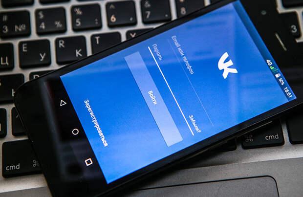 «ВКонтакте» против резидента «Сколково». Точка в одном из самых громких споров в сфере интернета пока не поставлена