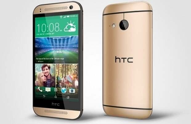 Известна стоимость мини-флагмана HTC в России