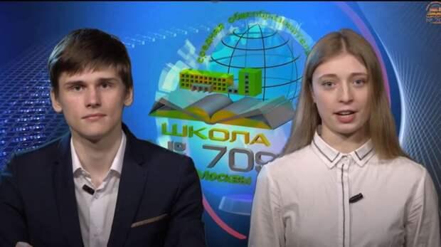Школа в Северном провела последний звонок в режиме онлайн