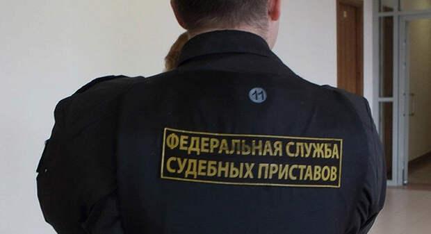В России должник пытался заколдовать приставов
