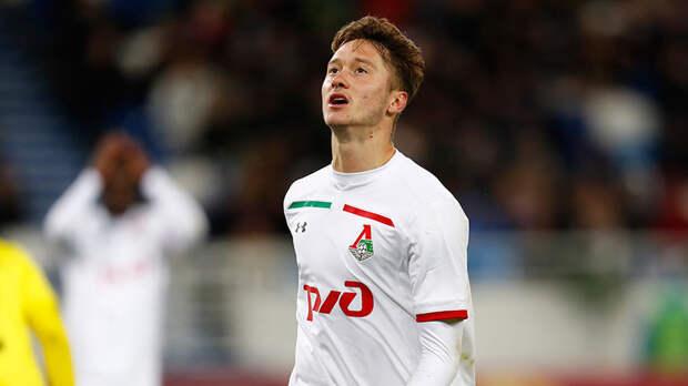 Сёмин заявил, что Алексей Миранчук из-за травмы не поедет в расположение сборной России