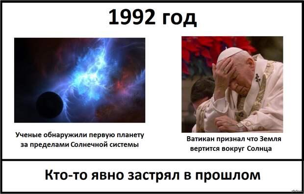 Космотуризм - новая эпоха в развитии человечества