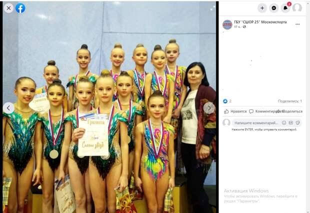 Гимнастки с Вятской заняли призовые места на турнире