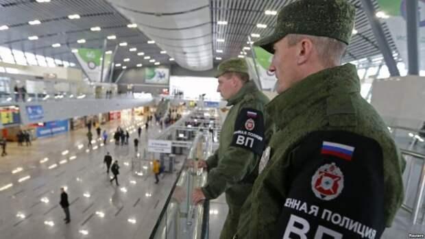 В России военные преступники будут числиться в базе
