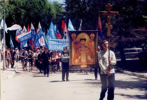 Феодосия, 2006. АнтиНАТО