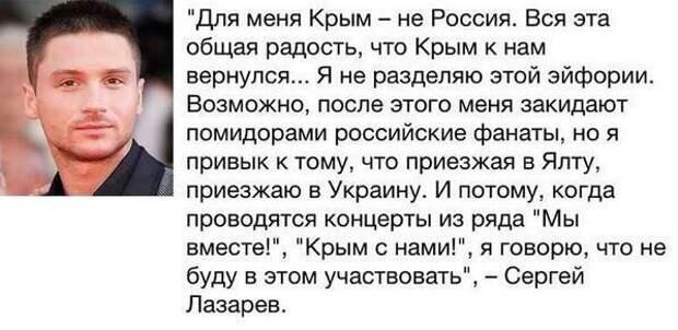 Зачем Россия принимает участие в этом шоу моральных уродов под названием «Евровидение»?